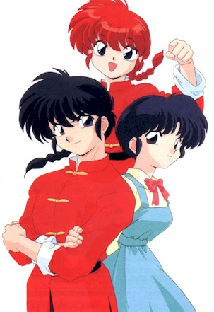 Ranma_and_Akane_small