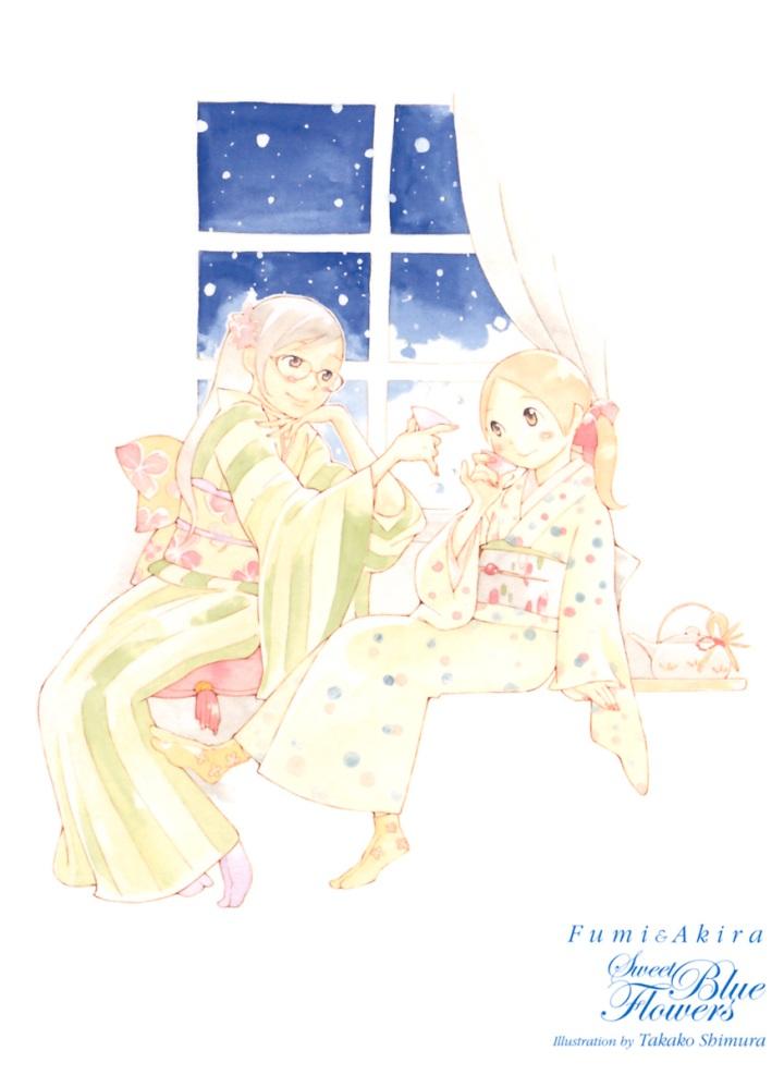 aoihana4