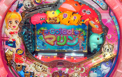 Cute pachinko designs.