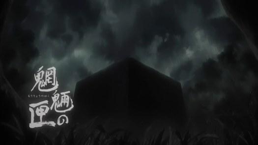 Moryo no Hako
