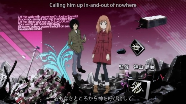 Saki's Outfit in the OP