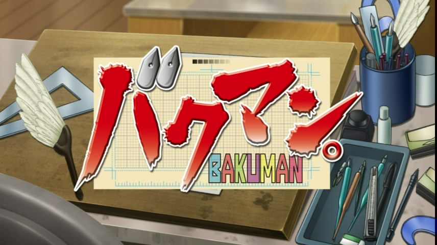 Bakuman 119 The Best of Reality