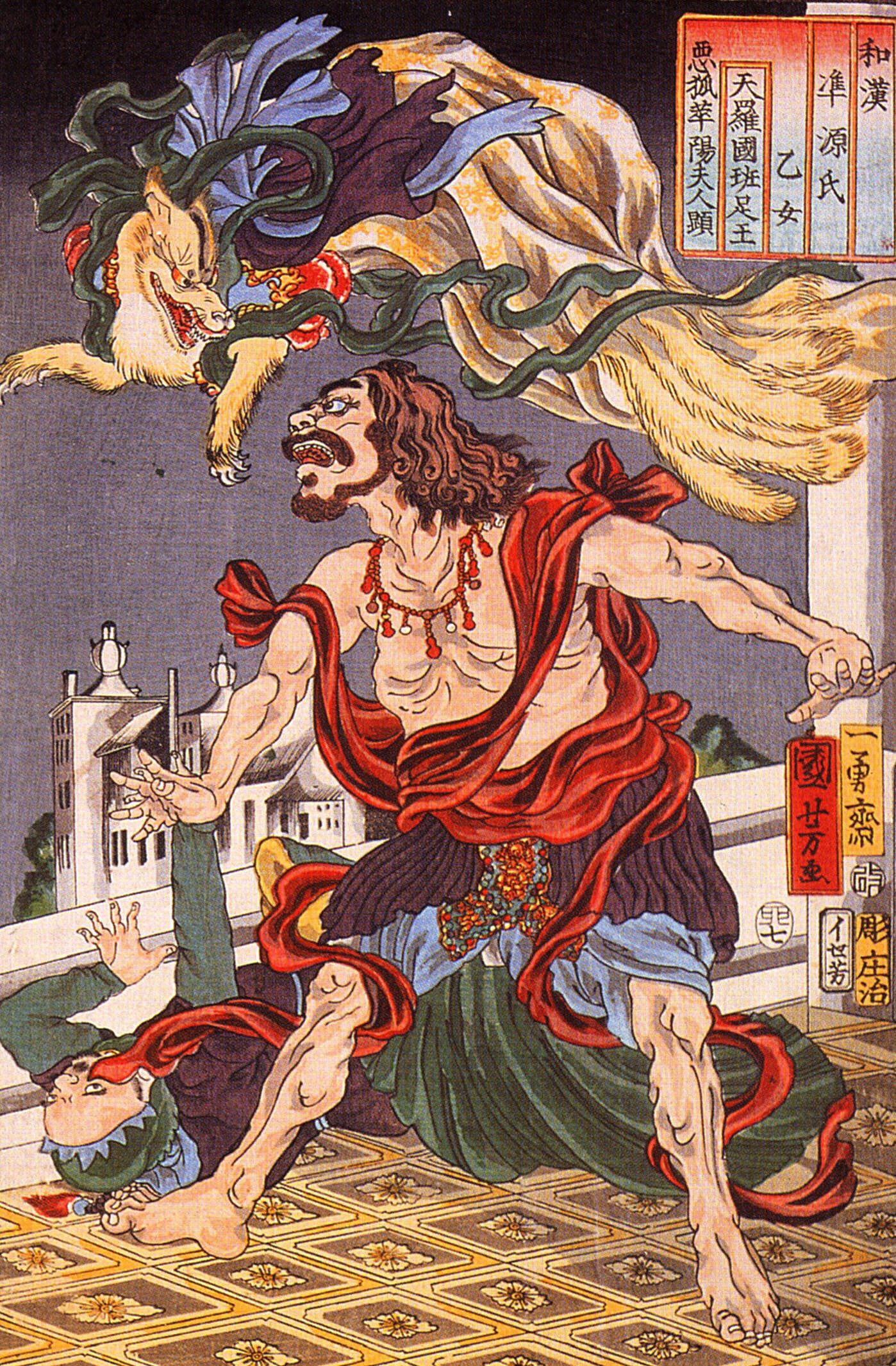 10 Bizarre Creatures from Japanese Folklore