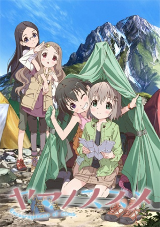 yama no susume second season