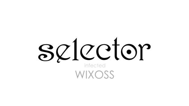 selector infected WIXOSS - 1201