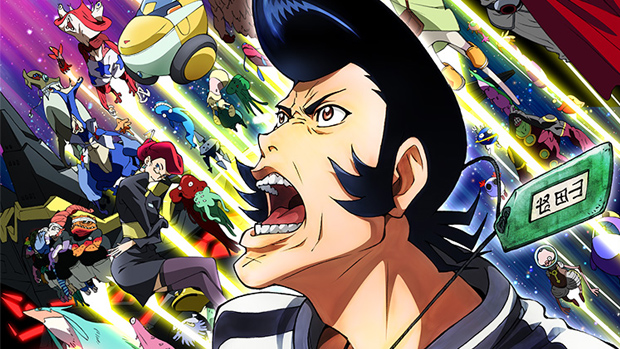 Space☆Dandy 2