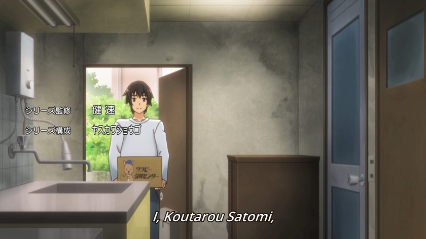 Rokujouma no Shinryakusha - 0102