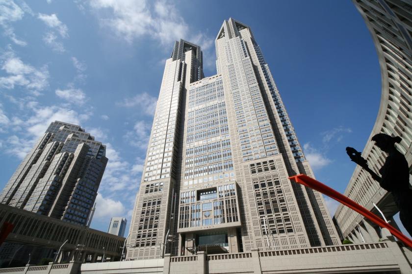 Japan, Tôkyô, Shinjuku, Metropolitan Government Office