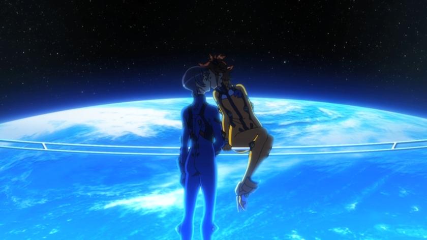 Captain Earth - 2008