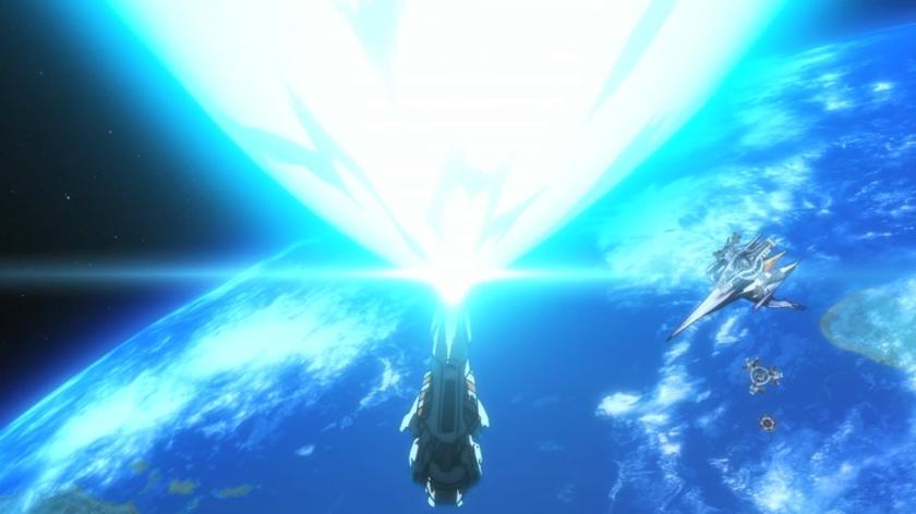 Captain Earth - 2105