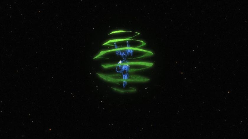 Captain Earth - 2107
