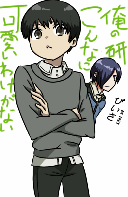 tokyo ghoul oreimo