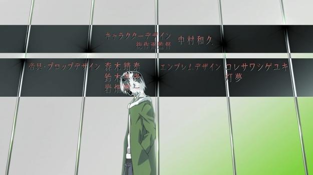 Akame ga Kill! OP 01
