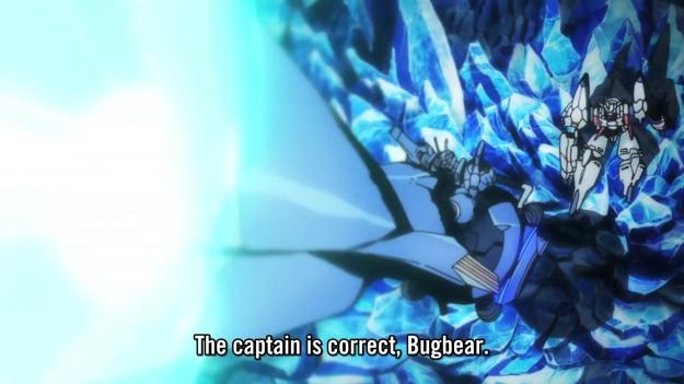 Captain Earth - 2412
