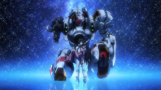 Captain Earth - 2511