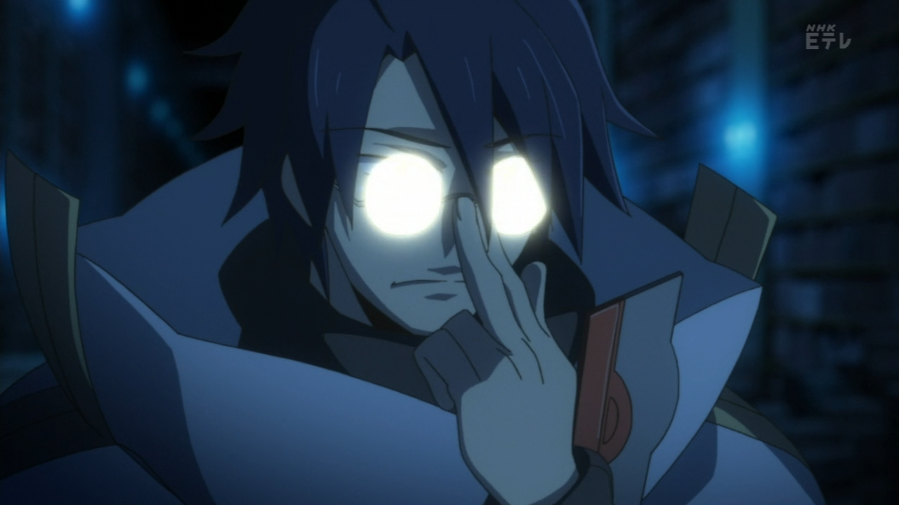 Anime Glasses Push