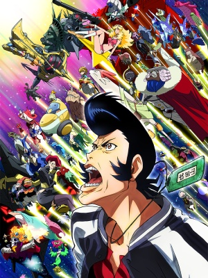 space dandy characters