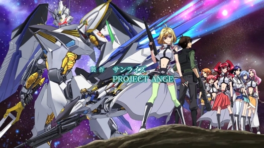 Cross Ange - 0119