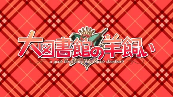 Daitoshokan no Hitsujikai - 0120