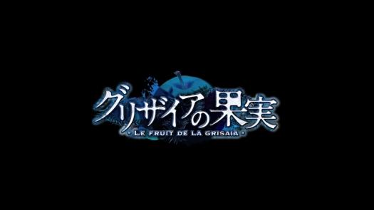Grisaia no Kajitsu - 0101