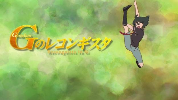 Gundam Reconguista in G - 0101