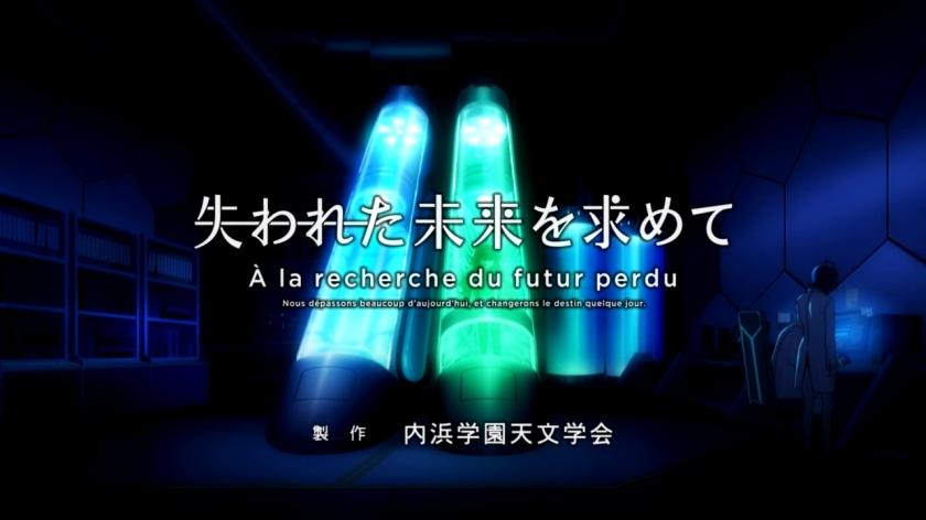 Ushinawareta Mirai wo Motomete - 0105