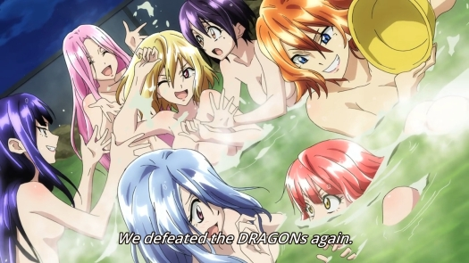 Cross Ange - 0712