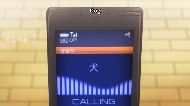 Ookami Shoujo to Kuro Ouji - 0807
