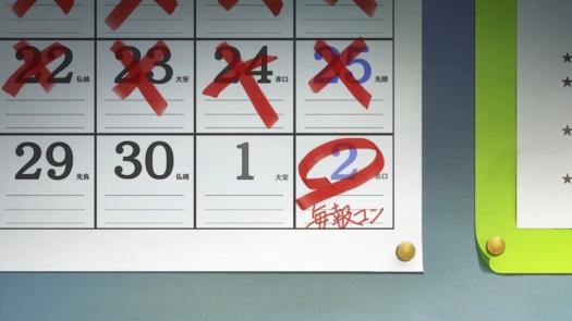Shigatsu wa Kimi no Uso - 0710