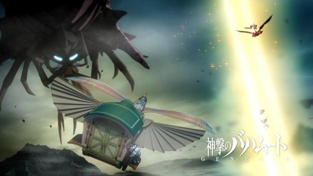 Shingeki no Bahamut - Genesis - 1101