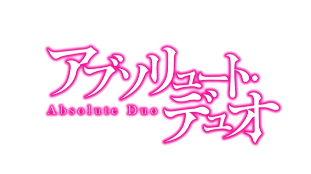 Absolute Duo - 0121