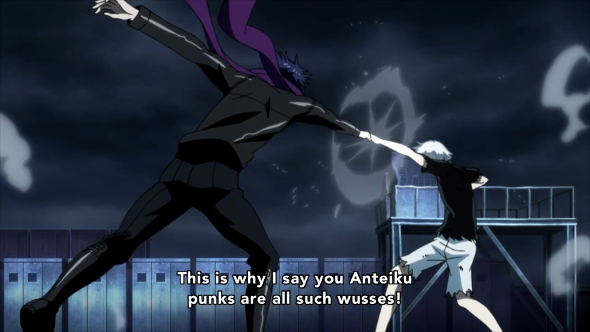 Tokyo Ghoul Root A - 0109