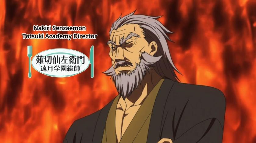 Shokugeki no Souma - 0304