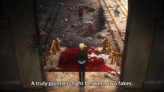 Fate Stay Night - Unlimited Blade Works - 2108