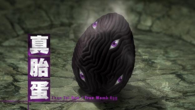 Kekkai Sensen - 0806