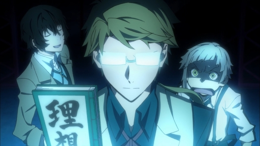 Bungou Stray Dogs - 0606