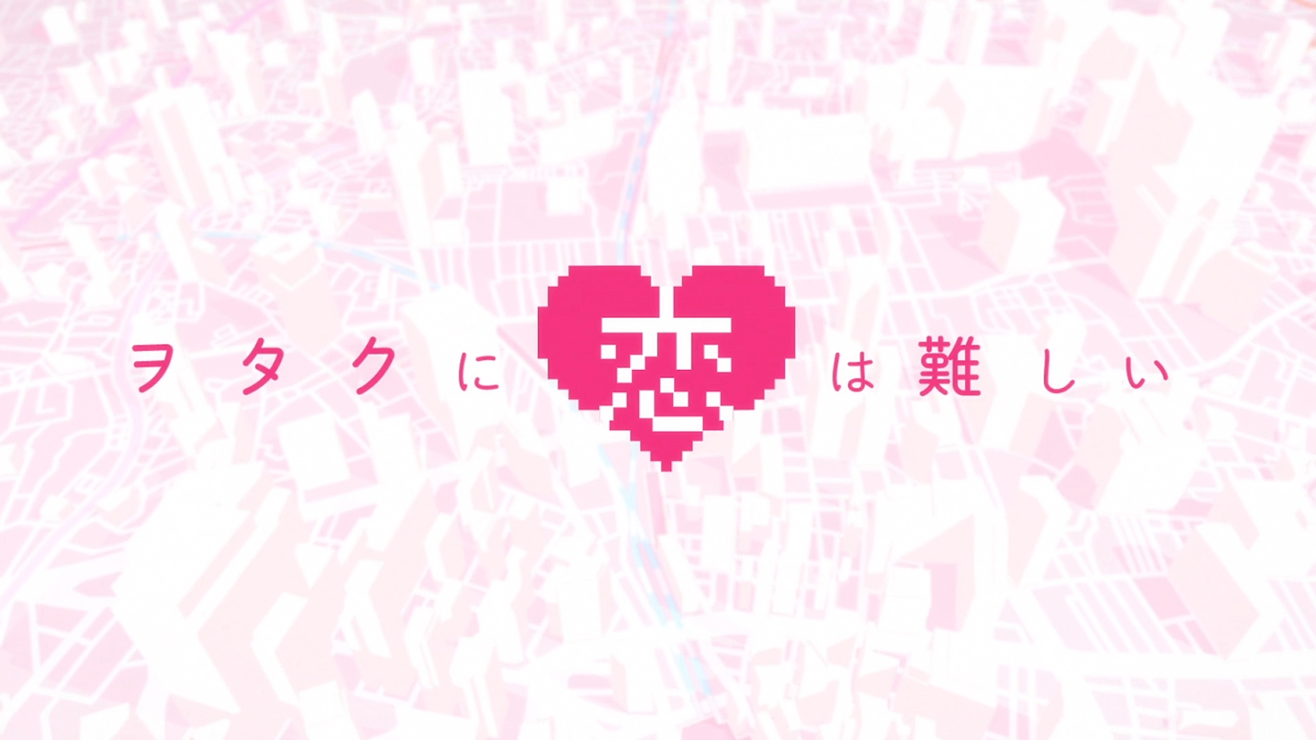 Wotaku Ni Koi Wa Muzukashii Ep 1 Light Hearted Romance Is Light